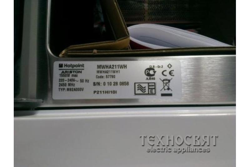 Микровълнова фурна Hotpoint MWHA211WH