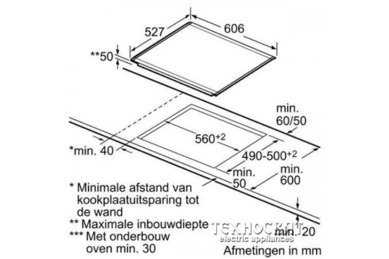 Индукционен плот Bosch PIB675N27E