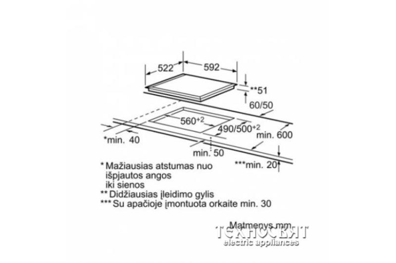Индукционен плот Bosch  PIE651B17E