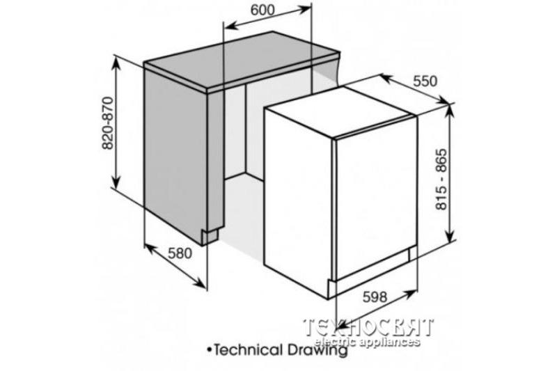 Съдомиялна за вграждане Baumatic BDWI640