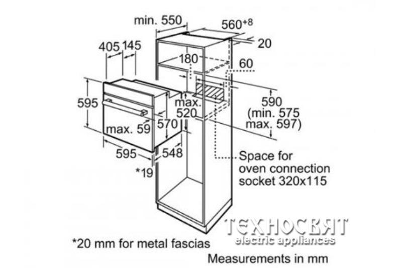 Мултифункционална фурна Bosch HBA23B120R