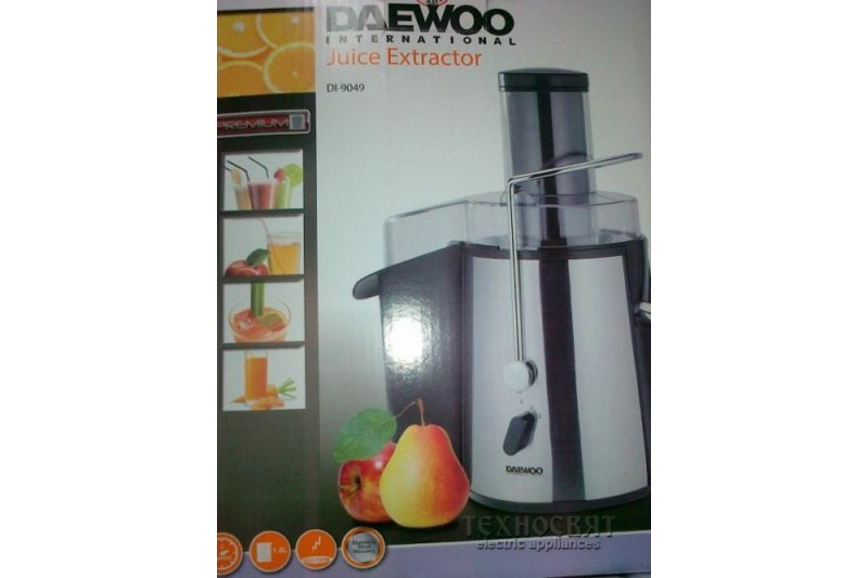 best juicer two for the money review
