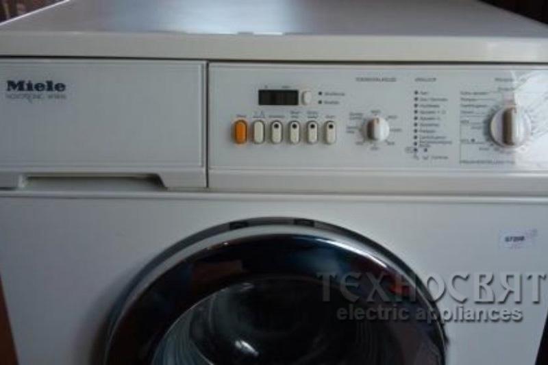 Автоматична пералня MIELE