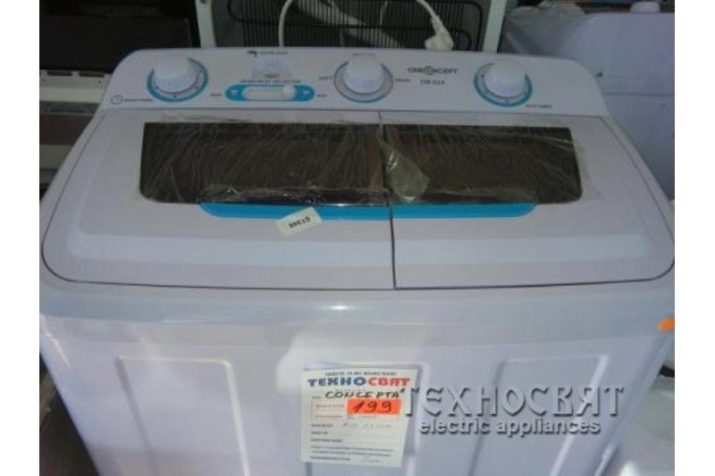 Кьмпинг пералня CONCEPT ONE DB 004