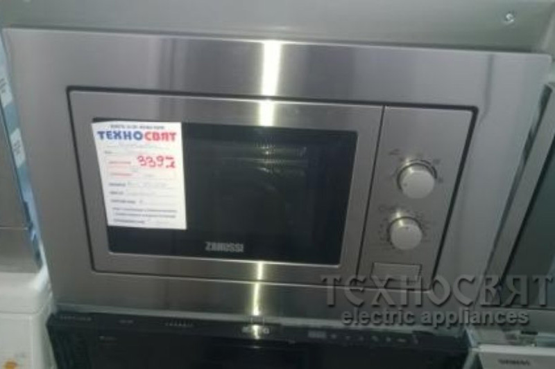 Микровълнова за вграждане Zanussi ZSM17100XA