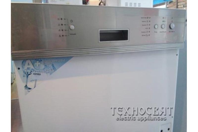 Миялна машина за частично вграждане BOMANN GSPE773.1