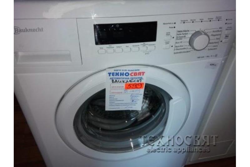 Автоматична пералня  BAUKNECHT WA PLUS 844 A + + +