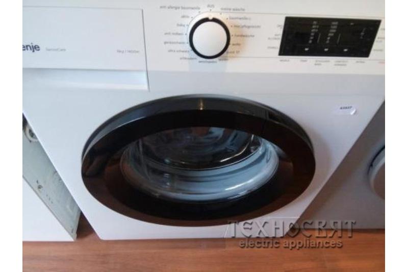 Автоматична пералня  GORENJE W8543T