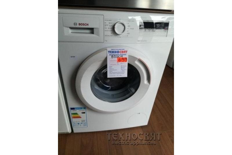 Автоматична пералня BOSCH WAN24260