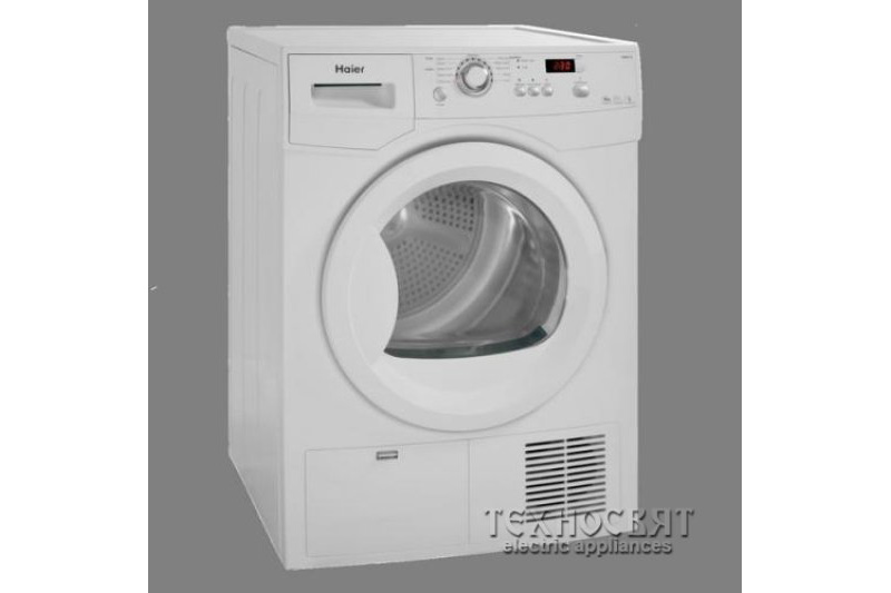 Condenser dryer HAIER HD80-79F