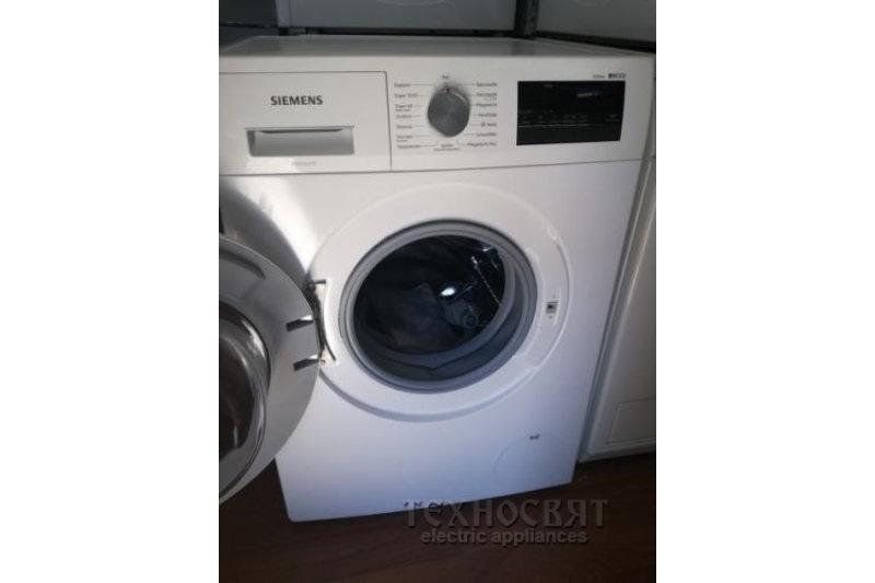 Автоматична пералня SIEMENS WM14N120