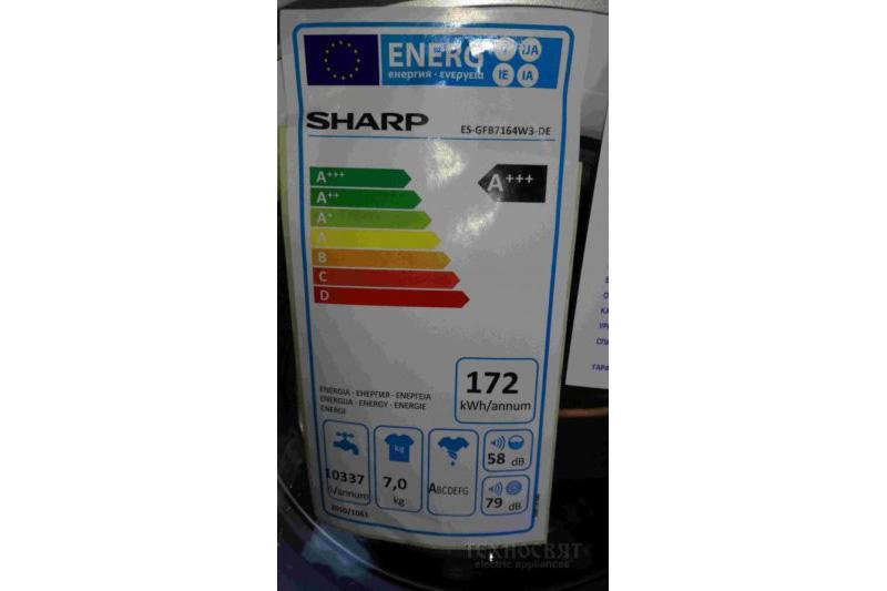 Автоматична пералня SHARP ES-GFB716