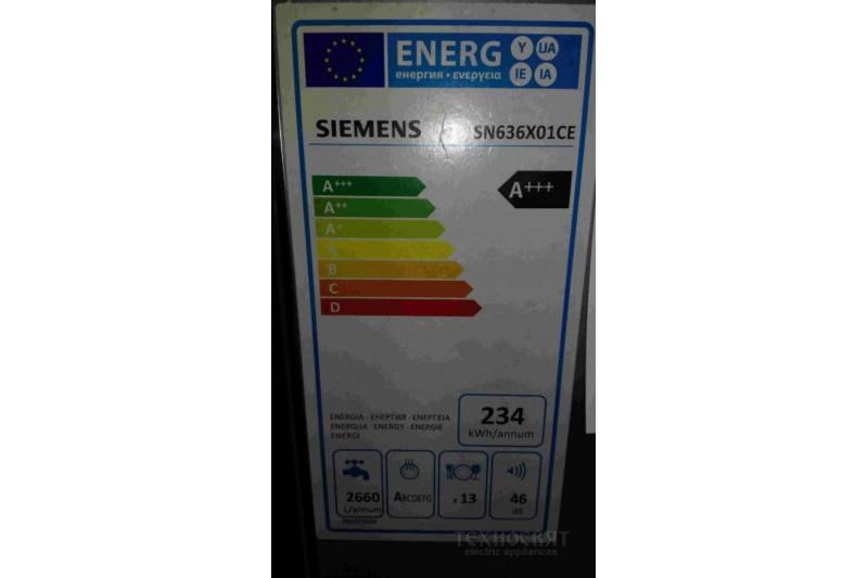 Съдомиялна за  вграждане SIEMENS SN636X01