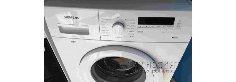 Автоматична пералня SIEMENS WM14B222